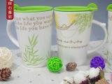 厂家直销 日用杯具 大V形杯 加盖陶瓷马克杯精品上市