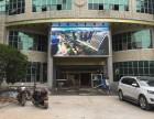 长沙LED显示屏专业工程制作,配件批发,全国最低价