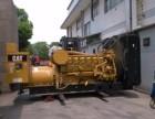 无锡发电机回收公司无锡进口发电机回收