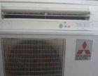 三菱冷暖双用家用空调转让