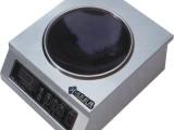 湖北商用电磁炉厂家-煲煲香厨具-专业制造