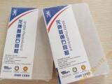武漢龍牌石膏板代理,高品質龍牌石膏板