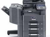 济南柯美复印机专卖商城,厂家直销售后保障济南市区免费上门安装