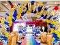 深圳气球场景装饰生日派对宝宝百日宴 闪送网红气球