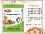 麦香宝生湿面制品稳定剂专业解决鲜面条发酸变色现象