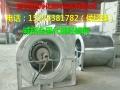 供应批发 安徽滁州YDW烤漆房风机 滁州烤房风机 烤漆房排风