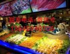 专业韩国烧烤师傅 大型自助餐烤肉师傅培训加盟