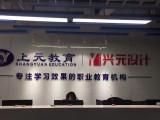 杭州平面设计培训机构有些