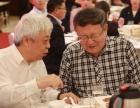 容元酱香 酒 发布会暨专家品鉴会在北京钓鱼台国宾馆隆重举办