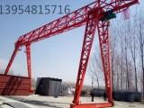 出售二手花架龙门吊10吨跨度20米外悬5米腿高9米