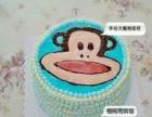 吴忠美滋美味私房蛋糕定制
