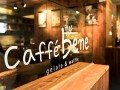 北京咖啡厅--咖啡陪你北京加盟费用