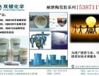 北京8080K通用型耐磨陶瓷胶