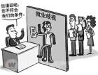 江阴人要去哪里提升学历