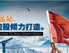 DD熊 DD熊加盟招商