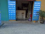 安康苹果手机 苹果手机专修店