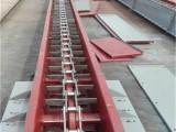 加工生产刮板输送机 MS40刮板机 耐磨耐高温给料机厂家供应