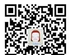 淄博日语培训班,加强语法和听说JTEST 强化,一对一