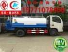 广西10吨工地洒水车厂家直销报价配置