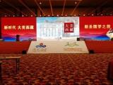 北京舞台背景板搭建,北京背景板制作搭建,北京木质背板制作
