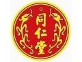 同仁堂乐山收购冬虫夏草(属虫草科中药材丶非保健食品)礼品王冠