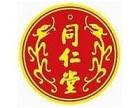 同仁堂厦门收购冬虫夏草(属虫草科中药材丶非保健食品)礼品王冠