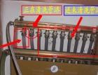 专业洗地暖换分水器水钻打孔通下水免费上门服务价格低