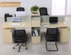 重庆主城区低价出售组合办公桌隔断电脑桌职员桌职员椅电脑椅