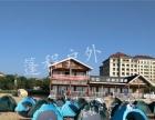 自动单层拉绳2米 2米旅游帐篷沙滩帐篷户外帐篷厂家