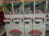 二手游戲機兒童游戲機回收出售