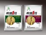 潍坊畅销的彩印包装袋供应——专业生产定做塑料包装袋