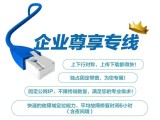 番禺白云海珠天河区荔湾区黄埔报装电信光纤宽带100M500M