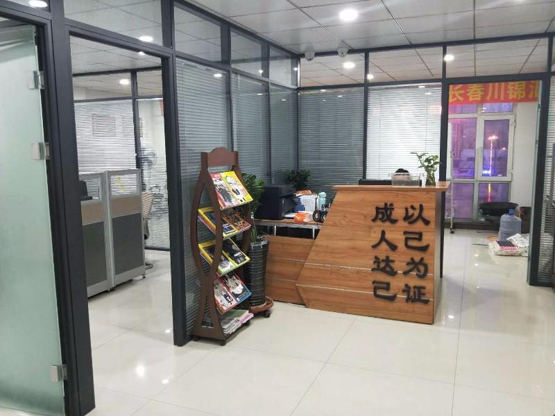 川锦汇麻辣拌加盟 特色小吃 投资金额 1-5万元