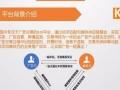 十堰快享100网络软文发布专业快速