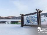 湖南中元文化 導視系統設計制作公司