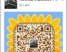 温州明美美业纹绣 半永久技术培训包教包会,来电特惠