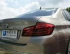 宝马 5系 2014款 525Li 豪华设计套装明星专用座驾欢迎
