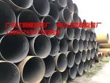 供应狮山焊接螺旋管生产厂家狮山卷板管价格及污水排水管出厂报价