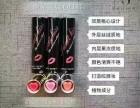 美颜秘笈口红七大系列详细介绍,产品特色价格介绍