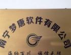 南宁微信公众号开发