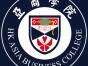 2017全面完善在职MBA教育.香港亚洲商学院