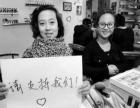 青岛开发区创业联盟*女性开店优选