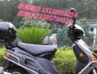 转让250cc嘉爵n10旅行版摩托