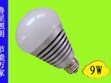 led球泡灯 优质LED球泡灯9w 环保LED球泡灯9w 车铝L