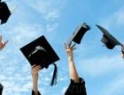 高考后没考好,工薪家庭出国留学哪个国家比较好