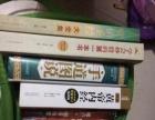 二手书籍处理
