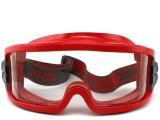 进口UVEX 优唯斯 消防防护眼罩 耐高温防冲击安全眼罩