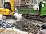 北京市建筑垃圾消納清運渣土消納證朝陽區拉裝修垃圾