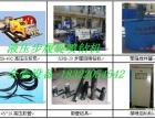 出售单双管高压旋喷桩机.液压步履旋喷钻机,首选天津聚强