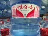 北京海淀農夫山泉桶裝水配送電話